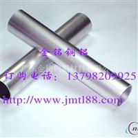 供应6063铝管,进口空心铝管