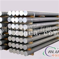 模具加工铝 7075T7351铝板 铝棒