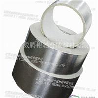 厂家供应铝箔胶带铝箔玻纤布胶带