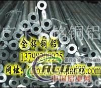 供应6061铝管,6063合金铝管