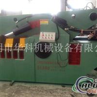棒材 铝型材回炉液压剪切机