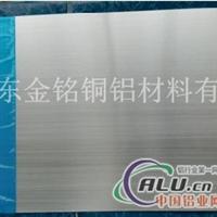 供應3003鋁板,進口拉絲鋁板