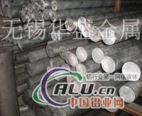 零售→贵阳5052大口径铝棒 .