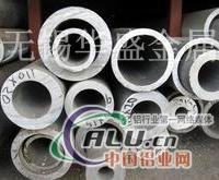 5052铝管供应�a多少钱一斤164 ..