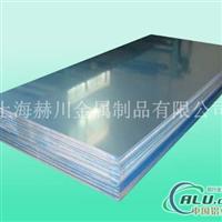 LF5H112铝板上海LF5H112铝板