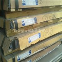 供应 LC4铝合金