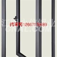 江阴永信铝业中悬窗铝合金型材