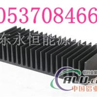 铝型材散热器,铝合金散热器