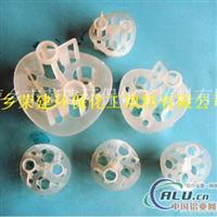 榮建優質塑料海爾環填料