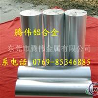 供应1A50铝合金