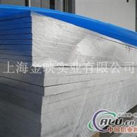 LD6铝板【LD7铝板】规格齐全
