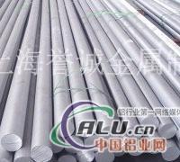 国标7A09铝棒生产直销 7A09铝棒