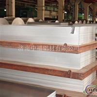 铝板的优点、铝板的应用领域