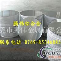 供应5254铝合金