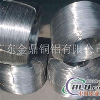 铝焊丝5356今日报价6061国标铝线