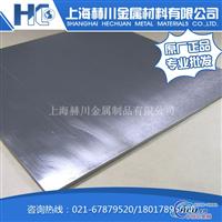 A2014铝合金