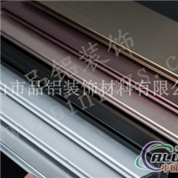 地板铝地脚线木纹处理 可定制