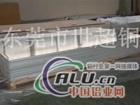 5083易焊接鋁板 5083H34鋁板