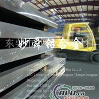 6061t6铝板 6061t6铝板