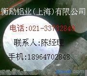 2A02T4铝棒(提供成分报告)