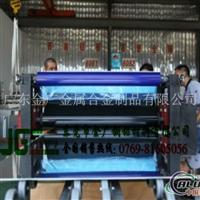 1050易加工铝板 1050可折弯铝板
