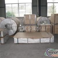 3003O态铝卷板批发厂家3003铝卷