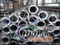 吉林6061精密铝管10020