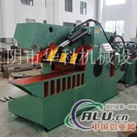 供应Q43250铝棒铝型材剪切机