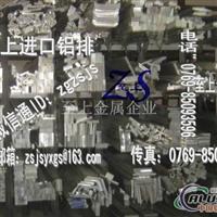 6082铝排价格  6082铝排厂家