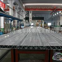 铝合金工作平台+铝制工作台