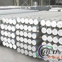 供应7049 铝板7049 铝棒现货到库
