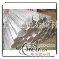 供应7055 铝板7055 铝棒现货到库
