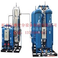 化工用制氮机制氮机设备