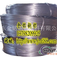 销售6063铝合金线,氧化铝合金线