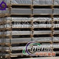 高温合金2B12铝合金板专业销售