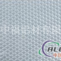 菱形花纹铝板   条形花纹铝板
