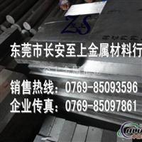 6061铝箔铝片价格