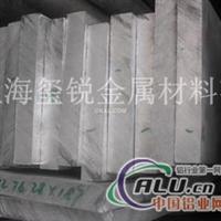 供应7003 铝板7003 铝棒现货到库