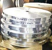 供应5052环保铝带材