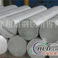 铝棒天津铝棒铝棒一根多重?