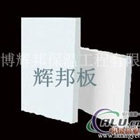1260硅酸铝纤维板 挡火机制板
