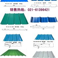 铝合金压型板瓦楞波纹铝板保温