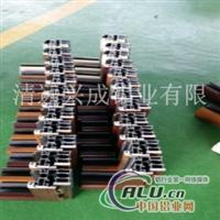 铝型材工业铝型材铝型材价格