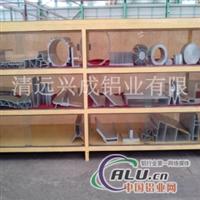 铝材_铝合金型材