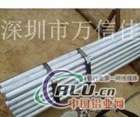 2A11高硬度铝管 高强度铝合金管