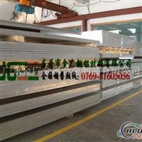 ALUMEC89高耐磨铝板