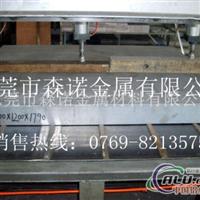 氧化铝材抗腐蚀性
