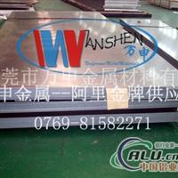 LY11耐侵蚀铝板批发
