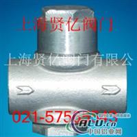 供應CS19W16P不銹鋼疏水閥