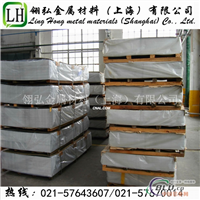 LY12高硬度铝棒耐磨铝板LY12